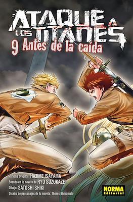 Ataque a los Titanes: Antes de la caída (Rústica con sobrecubierta) #9