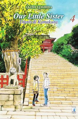 Our Little Sister - Diario di Kamakura #4