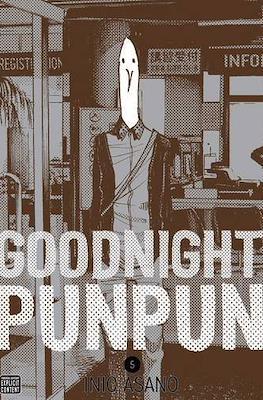 Goodnight Punpun (Paperback) #5