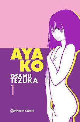 Ayako (Cartoné 464-456 pp) #1