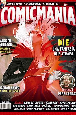 Comicmanía (Revista 100 pp) #9