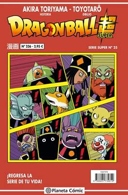 Dragon Ball Super #236