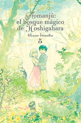 Aomanjû: el bosque mágico de Hoshigahara (Rústica con sobrecubierta) #5