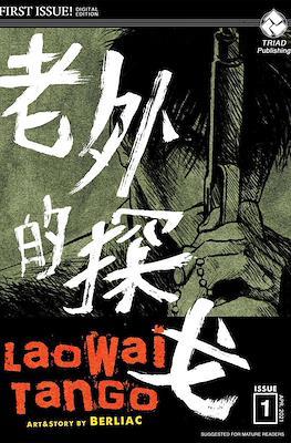 Laowai Tango #1