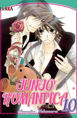 Junjo Romantica (Rústica) #10