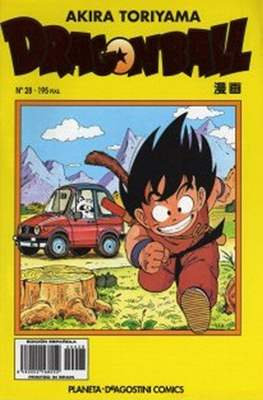 Dragon Ball (Grapa, amarillo) #28