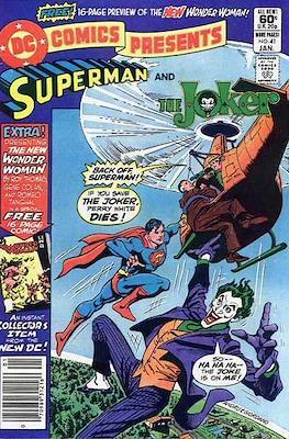 DC Comics Presents: Superman (Grapa) #41