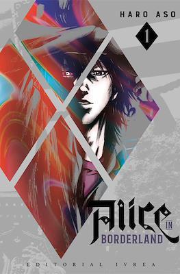 Alice in Borderland (Rústica con sobrecubierta) #1