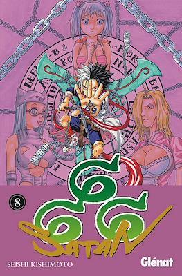 666 Satan (Rústica con sobrecubierta) #8