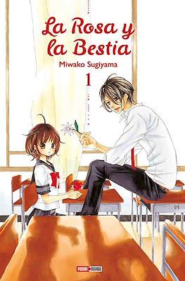 La Rosa y la Bestia (Rústica con sobrecubierta) #1