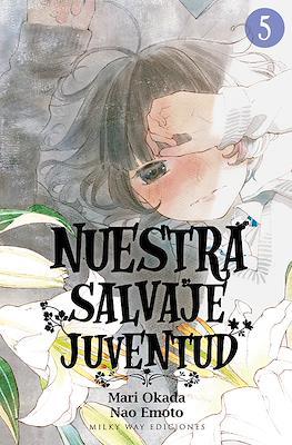 Nuestra salvaje juventud (portada alternativa) (Rústica con sobrecubierta) #5