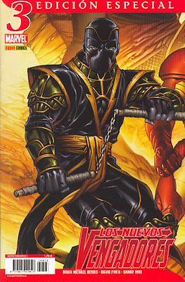 Los Nuevos Vengadores Vol. 1 (2006-2011) #3