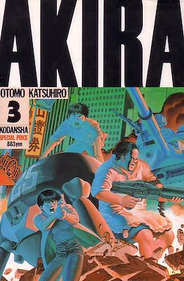 Akira Edición Original (Rústica con sobrecubierta) #3