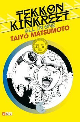 Tekkon Kinkreet: All in One (Flexibook con sobrecubierta 624 pp) #