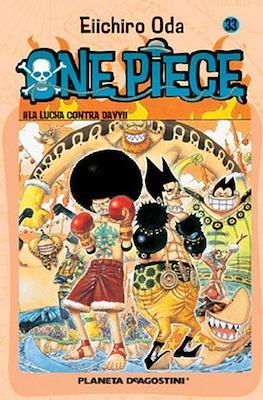 One Piece (Rústica con sobrecubierta) #33