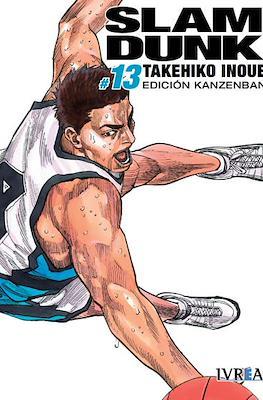 Slam Dunk - Edición Kanzenban (Rústica con sobrecubierta) #13