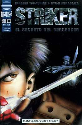 Striker: El secreto del berserker #1