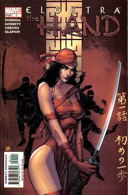 Elektra: The hand (Grapa) #1