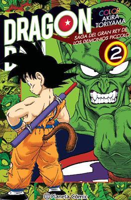 Dragon Ball Color: Saga del Gran Rey de los Demonios Piccolo (Rústica con sobrecubierta) #2