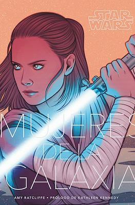 Mujeres de la Galaxia - Star Wars (Cartoné 232 pp) #