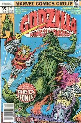 Godzilla King of the Monsters (Grapa) #7