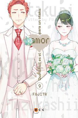 Qué difícil es el amor para un otaku #9