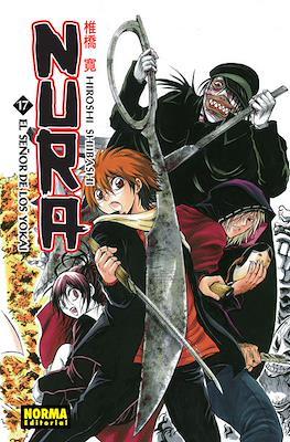 Nura - El señor de los yokai (Rústica con sobrecubierta) #17