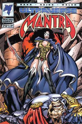 Mantra (Grapa (1993)) #14