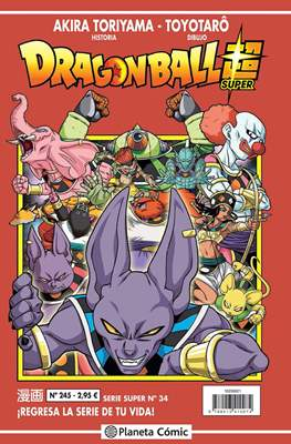 Dragon Ball Super #245