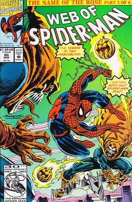 Web of Spider-Man Vol. 1 (1985-1995) (Comic-book) #86