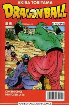 Dragon Ball - Serie Roja (Tapa blanda.) #202