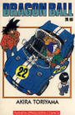 Dragon Ball (Rústica 72 pp) #22