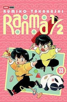Ranma 1/2 (Rústica) #33
