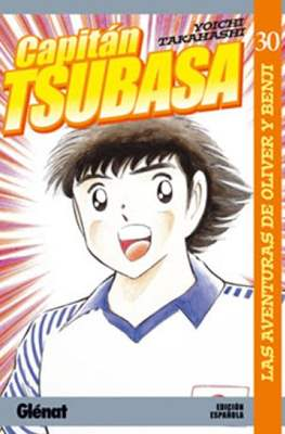 Capitán Tsubasa. Las aventuras de Oliver y Benji (Rústica con sobrecubierta) #30