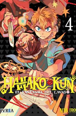 Hanako-kun: El fantasma del lavabo (Rústica) #4