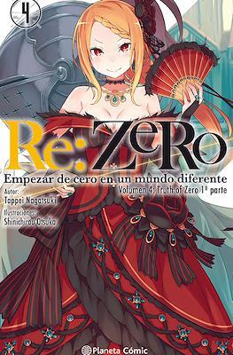 Re:ZeRo -Empezar de cero en un mundo diferente #4