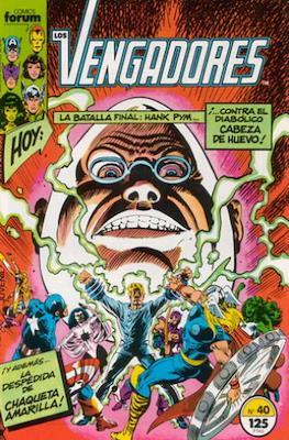 Los Vengadores Vol. 1 (1983-1994) (Grapa) #40