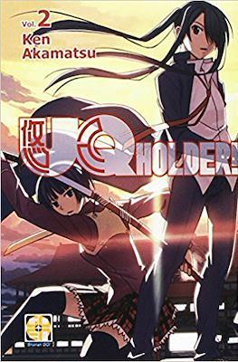 UQ Holder! (Brossurato) #2