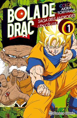 Bola de Drac Color: Saga dels Androides y en Cèl·lula