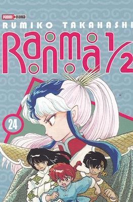 Ranma 1/2 #24