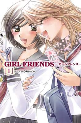 Girl Friends (Rústica con sobrecubierta) #1