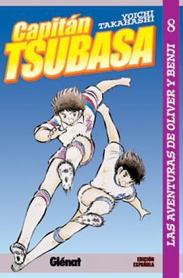 Capitán Tsubasa. Las aventuras de Oliver y Benji (Rústica con sobrecubierta) #8
