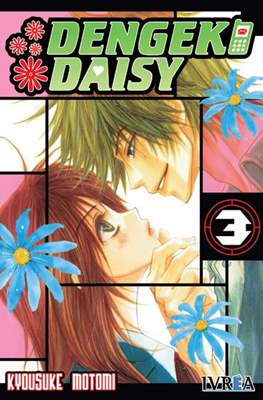 Dengeki Daisy (Rústica 200 pp) #3