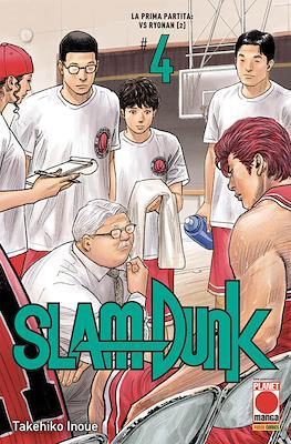 Slam Dunk (Tascabile) #4
