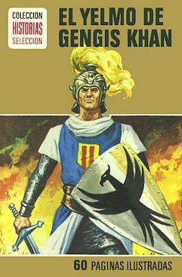 Historias Selección (serie Héroes) (Cartoné con sobrecubierta 256 pp) #6