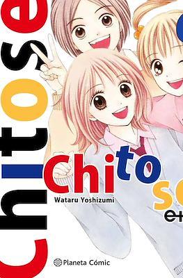Chitose, etc (Rústica con sobrecubierta 200 pp) #6