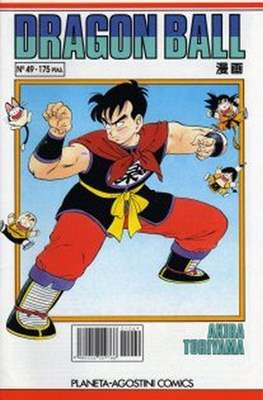 Dragon Ball (Grapa, blanco) #49