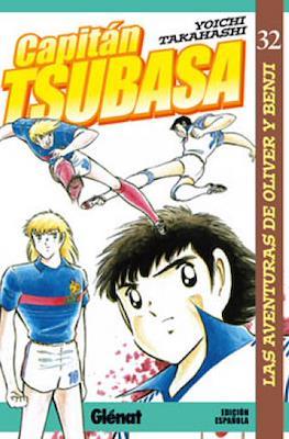 Capitán Tsubasa. Las aventuras de Oliver y Benji (Rústica con sobrecubierta) #32