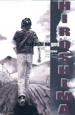 Hiroshima. Hadashi no gen #7
