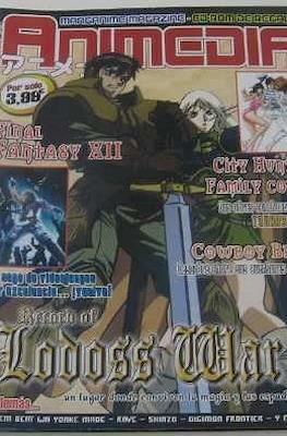 Animedia #23